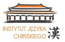 logo_instytut_chinski